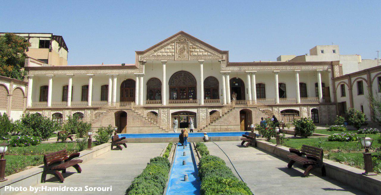 حیاط موزه قاجار