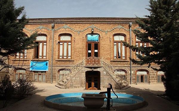 Neyshaburi House