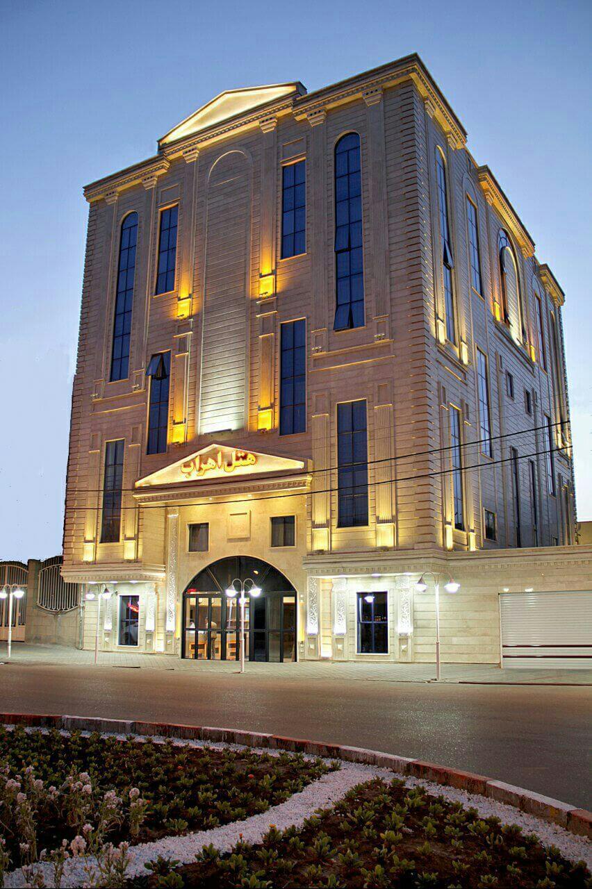 عکس هتل اهراب