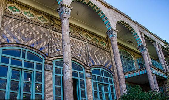 خانه کلکتهچی (نمایشگاه صنایع دستی)
