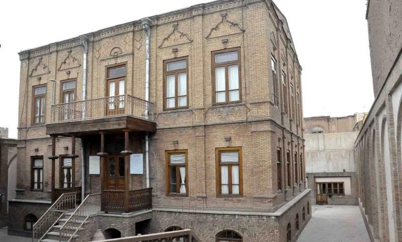 خانه ثقهالاسلام
