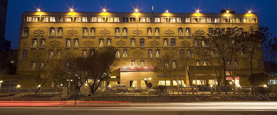 هتل بینالمللی تبریز