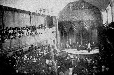 تئاتر آرامیان تبریز