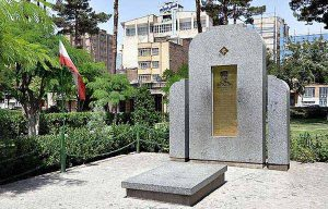 آرامگاه قبر محمدتقی پسیان